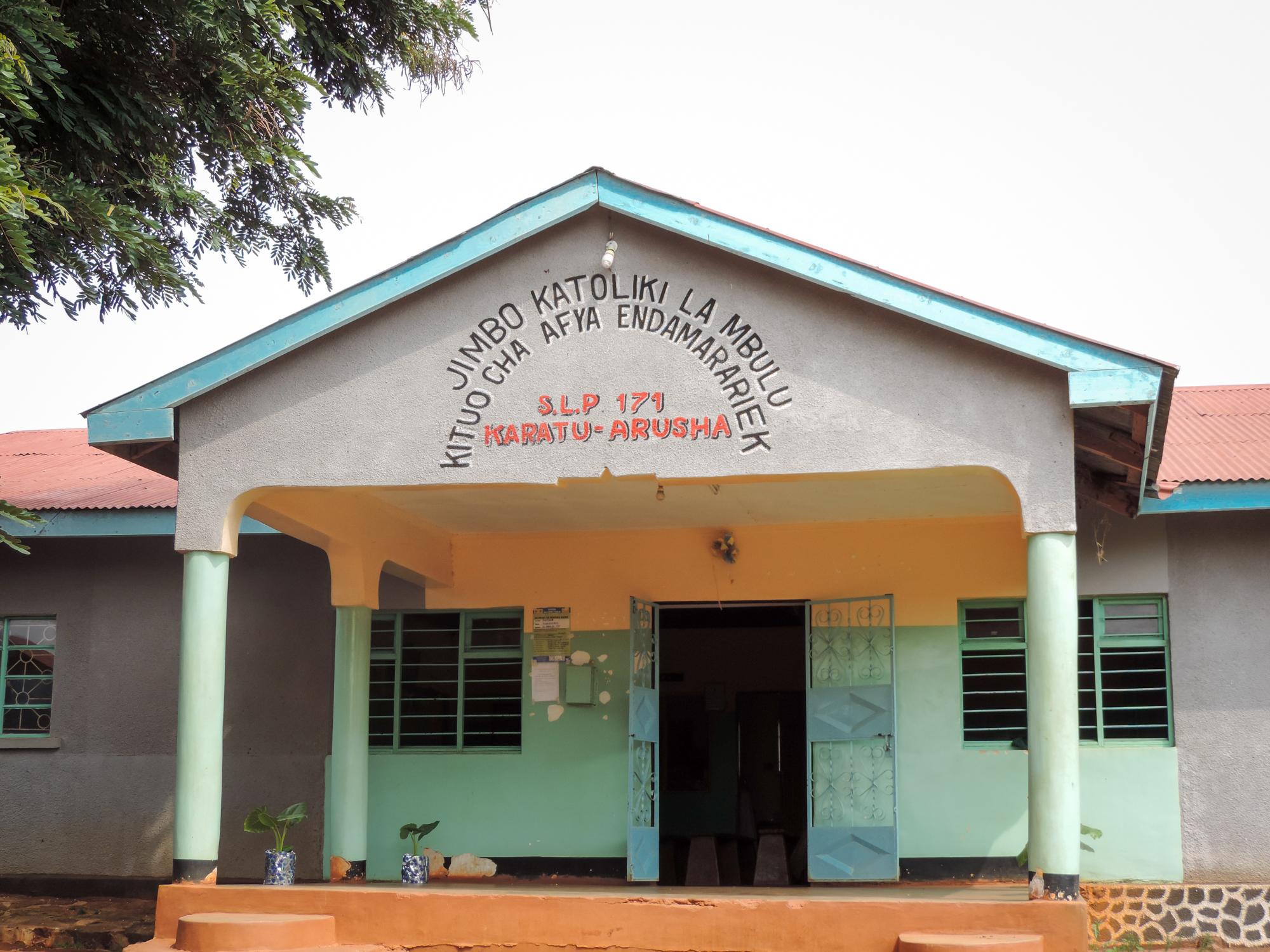 Eingang des Buschspitals in Endamarariek